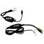 SPD-WTR600 (2.4G Wireless Transmitter / Receiver)
