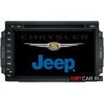 ШГУ Chrysler Aspen (2004-2006) / Jeep Cherokee / Commander / Compass / Patriot / Wrangler Dodge Avenger / Caliber / Challenger / Dakota / Durango / Journey / Magnum