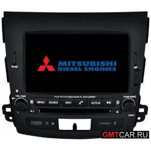 ШГУ Mitsubishi Outlander (2006-2011) / Peugeot 4007 (2007-2011)