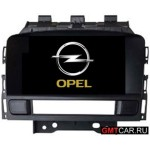 ШГУ Opel New Astra J (2011-2013)