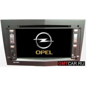 ШГУ Opel Astra (2004-2009) / Antara (2006-2011) / Vectra (2005-2008) / Corsa (2006-2011) / Meriva (2006-2010) / Vivaro (2006-2010) / Zafira (2005-2011)
