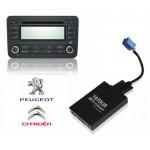 Авто MP3 проигрыватель Yatour-Russia для автомобилей Peugeot / Citroen